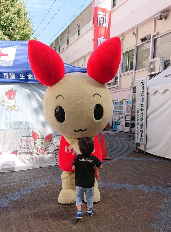 献血|江戸川区小岩駅前(2019年9月28日)